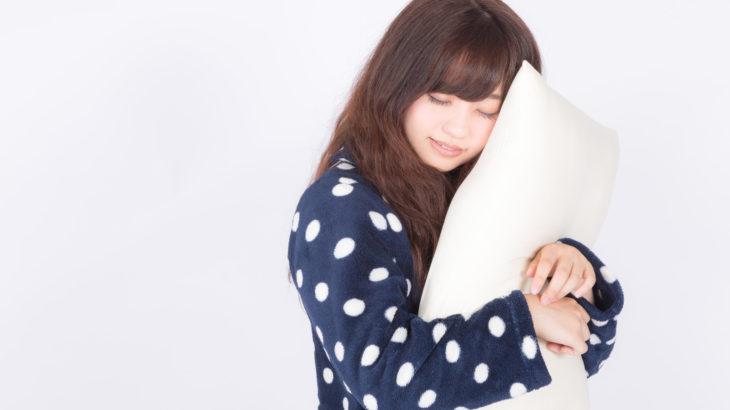 【書評】「寝足りない」がなくなる本「効率のいい睡眠を手に入れる方法」