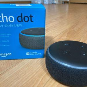 Echo Dotとは?できること7つや特徴、使ってみて良かったことを紹介