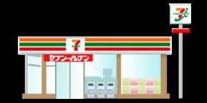 【セブンイレブン】おいしい冷凍食品人気・おすすめランキング10選