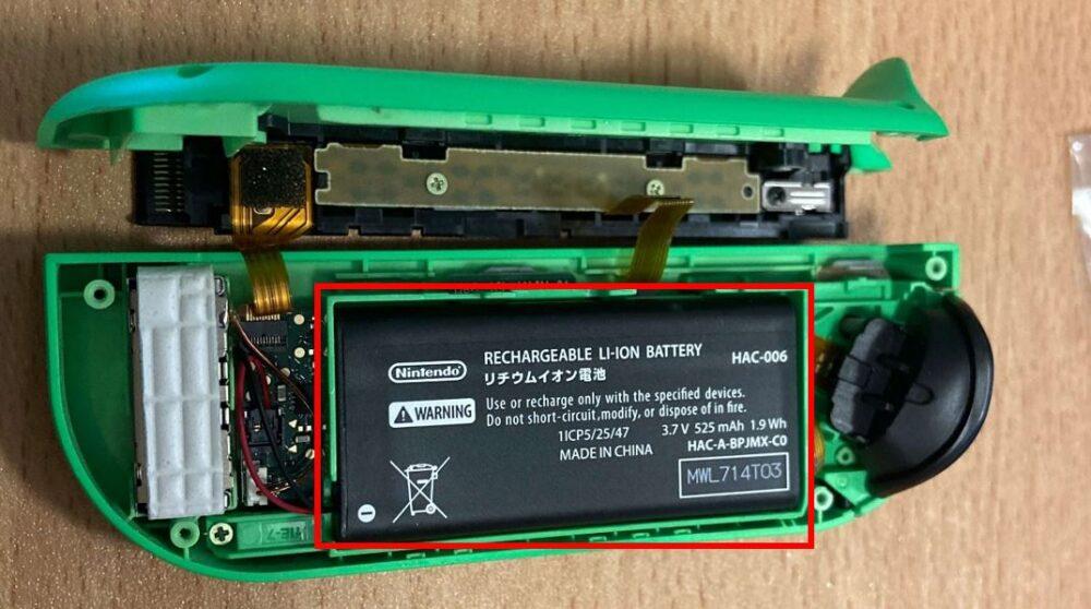 ジョイコン バッテリー